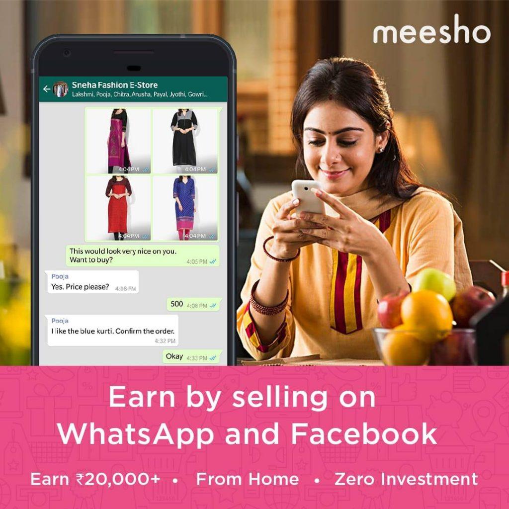 Meesho App Review